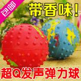 宠物玩具球 耐咬球空心球橡胶球 咬不烂狗玩具 内有铃铛刺球 包邮