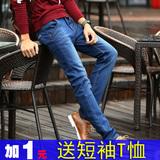 男士设计款牛仔裤男春秋直筒修身款小脚青少年男裤子夏季男装长裤
