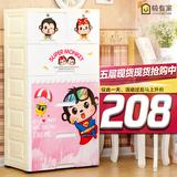特价宝宝物品装衣服的盒子柜太太宝宝衣柜收纳柜储物柜收纳箱衣柜