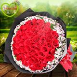 红玫瑰鲜花速递生日全国送花广州北京郑州成都深圳杭州上海花店