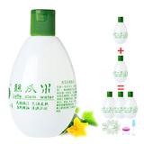 [转卖]纯天然 正品 巨型一号丝瓜水原液320ml 补水控油美白 2瓶