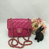 日本二手中古 Chanel 玫红色方胖子mini包