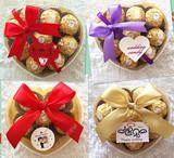 绝对正品T6粒T8粒装费列罗巧克力喜糖礼盒装结婚礼物成品结婚喜糖