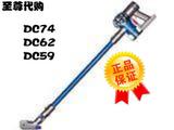 dyson 戴森 DC59 DC61 DC62 DC74无线手持吸尘器 除螨器日本直邮