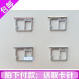 三星C5 C7 C5000 C7000卡槽 手机卡托 原装卡托 SIM卡套 手机卡座