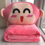 毛绒玩具猴子办公室午睡毯午休趴睡枕抱枕被子两用靠枕抱枕靠垫毯