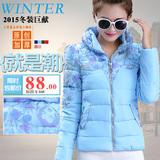 冬装短款棉衣女修身显瘦时尚印花小棉袄韩版加厚立领棉服拼接外套