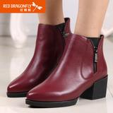 红蜻蜓女靴 春秋新款正品通勤休闲鞋女鞋真皮粗跟短靴测拉链单靴