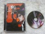 周杰伦2004无与伦比演唱会》DVD