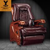 进口彩皮办公椅黑色真皮大班椅按摩老板椅电脑椅家用人体工学椅子