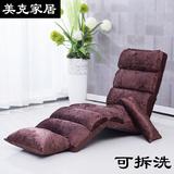 懒人沙发创意 榻榻米单人沙发床 卧室躺椅懒人床上小沙发飘窗椅子