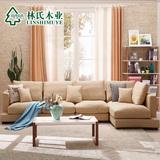 林氏木业现代简约日式沙发可拆洗小户型客厅布艺沙发组合家具660