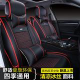 专用于宝骏560座垫坐垫全包围四季垫冰丝皮革座套改装汽车座椅套