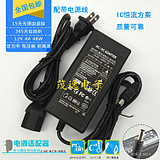 HKC惠科T7000+ P2272i电脑液晶显示器电源适配器12V2.5A/4A