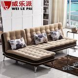 威乐派沙发床可折叠2米多功能拆洗小户型沙发床两用布艺沙发组合