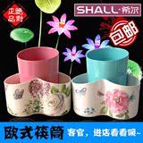 shall希尔筷子筒筷子笼筷子盒欧式厨房用品精品厨房筷子消毒置物