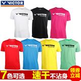速干正品VICTOR胜利羽毛球服套装夏短袖T恤6027男女短裤3016男款