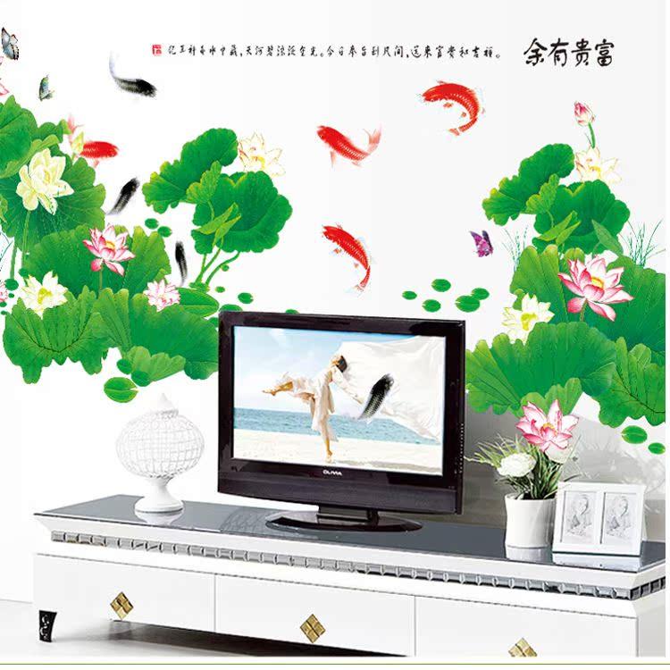新品 可移除居家室内装饰品防油污风景贴画 书房客厅电视背景墙贴