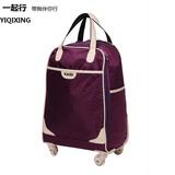 万向轮拉杆包大容量手提袋可登机20寸旅行包男女士防水耐磨旅行袋