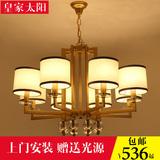 现代新中式吊灯简约中式客厅灯水晶餐厅吊灯仿古铁艺中式灯具灯饰