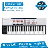【键盘堂】NOVATION REMOTE 49 SL MKII 旗舰级MIDI键盘 行货