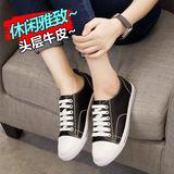 秋季新款韩版真皮小白鞋女平底系带板鞋圆头休闲单鞋护士鞋孕妇鞋