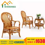 藤椅桌椅藤椅子茶几三件套五件套藤沙发椅扶手椅庭院阳台桌椅组合
