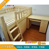 儿童床带护栏 实木组合床带书桌1.2/1.5米可定制松木半高床纯实木
