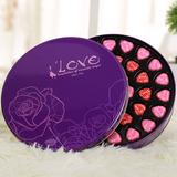 包邮德芙巧克力礼盒装心形心语心印铁盒装情人生日创意礼物36颗装