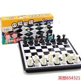磁铁象棋 棋类 学生玩具立体 国际象棋 儿童卡通创意圣诞节礼物
