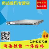 HP服务器 DL160 Gen9 769504-AA1 六核E5-2603V3 8G 8SFF 联保