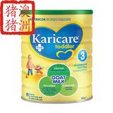 澳洲直邮 新西兰Karicare可瑞康羊奶粉3段三段  1 2 报纸