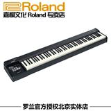 【包快递】Roland罗兰a88全配重钢琴键感MIDI键盘A-88