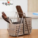 宜家304不锈钢筷子筒 厨房餐具用品挂式筷子笼收纳盒沥水筷子架