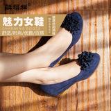 老北京布鞋2016春季女鞋坡跟中跟休闲单鞋水钻花朵内增高工作鞋女
