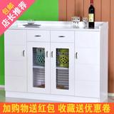餐边柜储物柜现代简约美式白色烤漆茶水柜厨房收纳柜宜家酒柜包邮