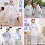 包邮儿童雨衣成人书包透明时尚韩雨披男女童加厚分体雨衣雨裤套装