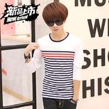 2015新款秋冬男士t恤 韩版修身多色打底衫 班尼路青少年外套男装