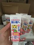 现货日本代购巧虎儿童牙膏 可吞咽防蛀去黄斑 草莓味