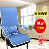 特价亚麻老板椅垫带靠背连体坐垫办公室椅子垫电脑坐垫餐椅四季垫