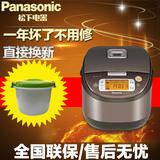 Panasonic/松下 SR-CHC18-T 智能电饭煲全波纹不锈钢钻石内锅