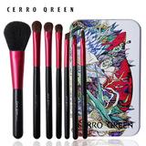 cerroqreen化妆刷套刷初学者化妆工具全套化妆刷套装眼影刷彩妆刷