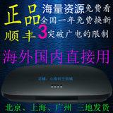小米盒子3代1g增强版4K4核越狱破解无线wifi高清看电视机顶盒海外