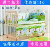 实木无油漆婴儿床多功能BB床摇篮床游戏床可变书桌童床单层宝宝床
