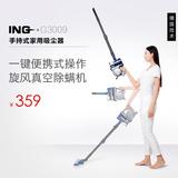 【顺丰包邮】ING手持吸尘器家用超静音迷你便携式床上除螨仪G3009