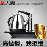 Chigo/志高 JBL-D1自动上水电热水壶煮茶器烧水壶上水壶茶具套装