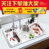 墨林水槽套餐单槽厨房304不锈钢加厚洗菜盆带刀具功能洗碗池水盆