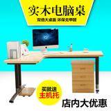 包邮转角电脑桌拐角办公桌简约现代简约实木电脑桌宜家L型办公桌