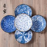 日本原装进口盘子 美浓烧蓝锦菜盘料理盘点心盘套装 日式陶瓷餐具