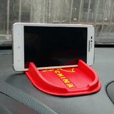 丰田兰德酷路泽三星苹果通用手机支架防滑垫汽车改装配件用品专用